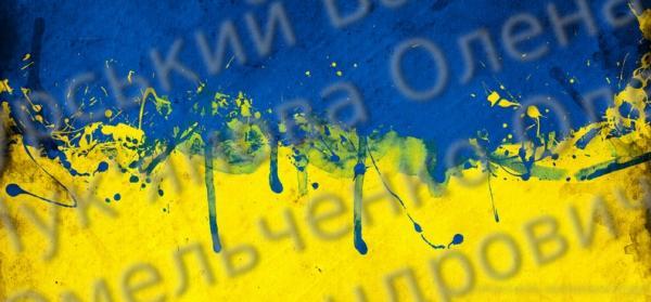 Namen Ukraine